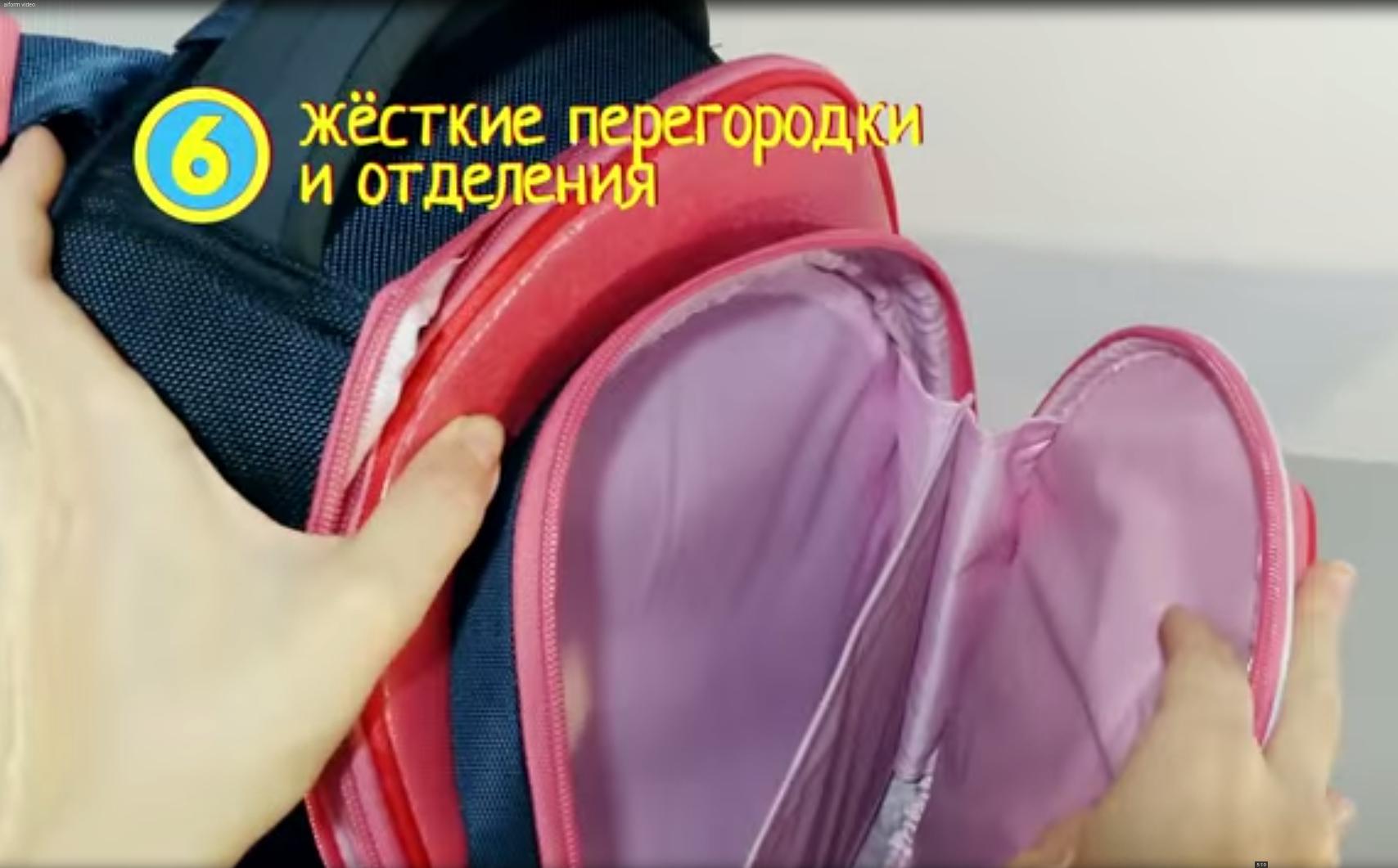 Школьный рюкзак Hummingbird TK38 официальный с мешком для обуви, - фото 6